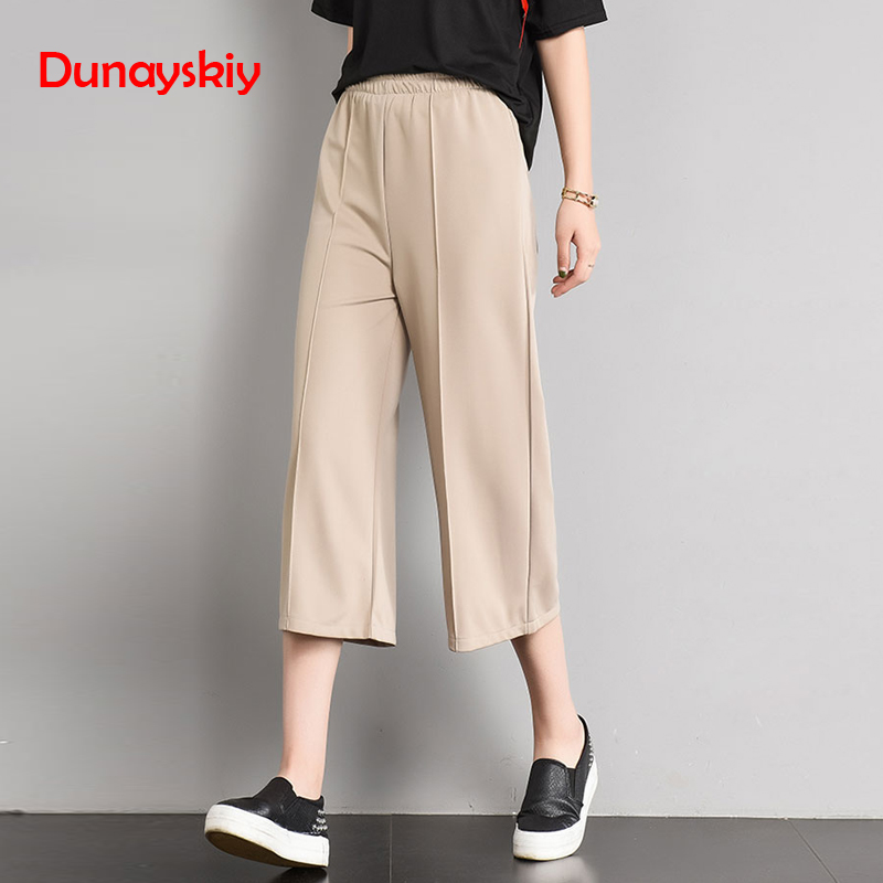 Dunayskiy Women Summer Navy Blue Black Beige Solid High Elastic Waist Pants Casual Loose Calf-Length Wide Leg Pants Trousers