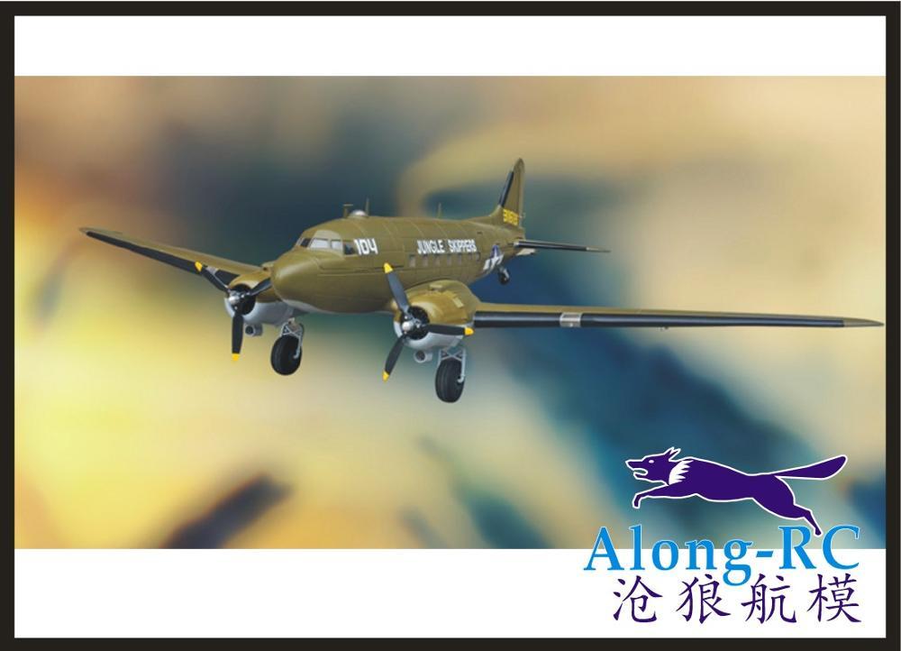 OEB avion/RC avion/RC MODÈLE PASSE-TEMPS JOUET C47 C-47 rc hélice formateur avion avion modèle PNP/rétractable