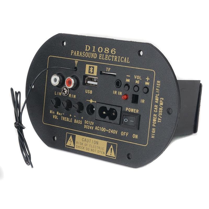 diy hifi amplifier board 12v 24v 220v 80w high power. Black Bedroom Furniture Sets. Home Design Ideas