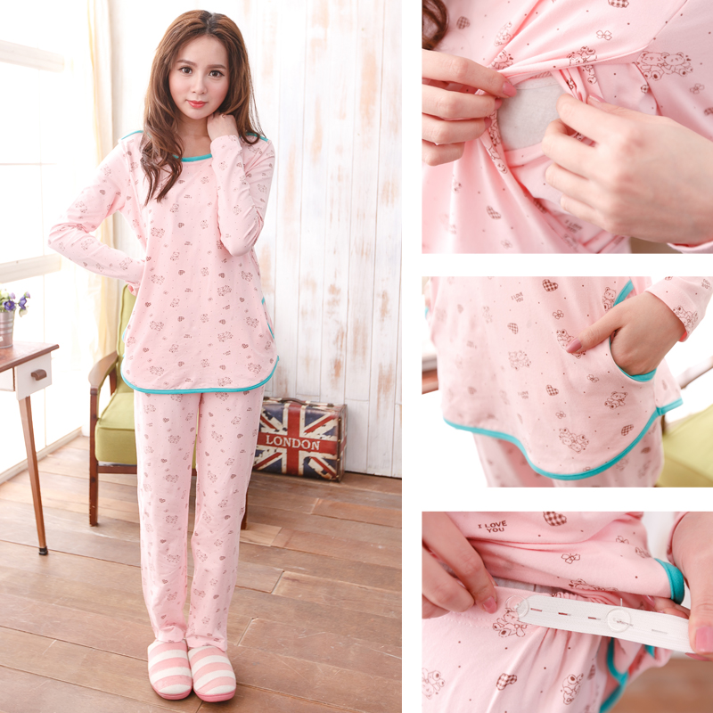 Online Buy Wholesale maternity nursing pajamas from China ...