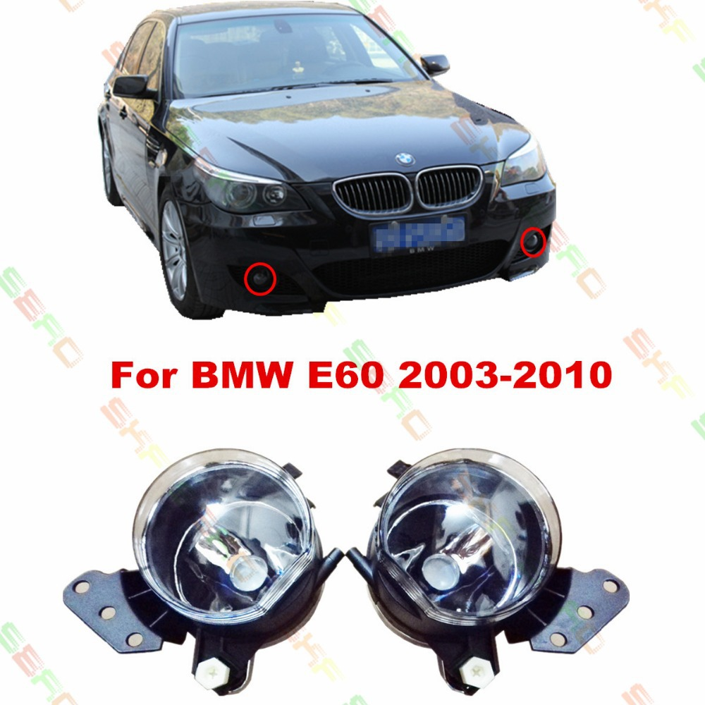 Car styling Fog Lamps  For BMW E60  2003/04/05/06/07/08/09/10  12 V   1 SET FOG LIGHTS