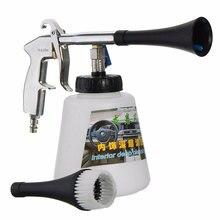 Портативный высокого давления моечная уставновка для Tornador интерьер Глубокая чистка водяной пистолет Главная пена мыть распылитель воздуха работает с кистью