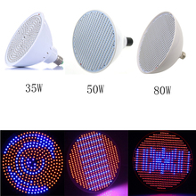 352/500/800 SMD LED Grow Light 85-265V Full Spectrum E27 Plants Lamp Replace 50W CFL For Flower Seedling Hydroponic System Tent