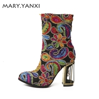 Women Boots High Heels Ankle Boots Ladies Square Heel Shoes Knight Boots String Beads Embroider Women