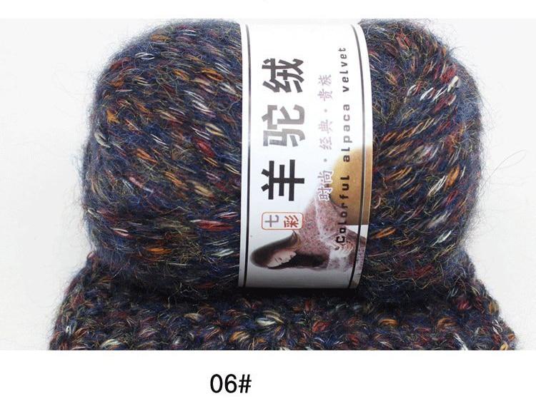 Roll Knitting Yarn Ball Mohair Yarn Hand Woven Crochet For DIY Making Hats 0.9mm