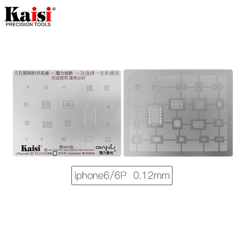 Kaisi 0.12mm 3D IC Chip BGA Reballing Stencil  iPhone6 iPhone6sp iPhone7 A8 A9 A10  square hole steel mesh бесплатная доставка diy электронные tps54331drg4 ic reg бак adj 3а 8 soic 54331 tps54331 3 шт