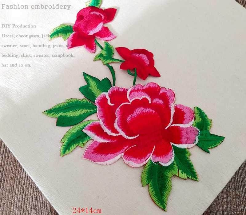 1PCS Grande Fiore di rosa parche para ropa di Ferro sulle patch per abbigliamento ricamo appliques tessuto Distintivi e Simboli Cucire su Patch vestiti