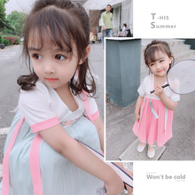Girls Summer Dress Little Girl Minnie Gown Infant Kids Customes Teenage Clothing Child National Costume