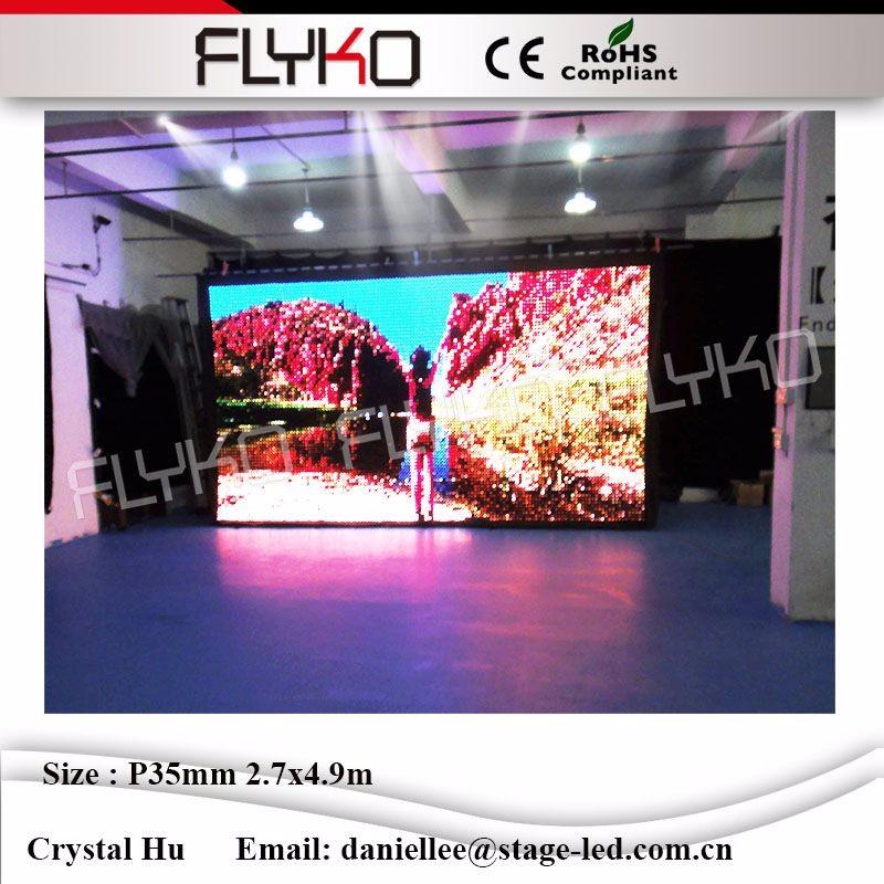 LED video curtain05