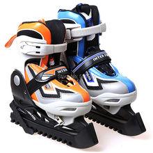 ; коньки для детей; Цвет Синий; оранжевый; размер регулируется