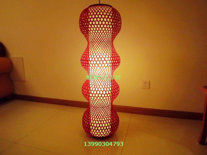 Teehaus Lampe Wohnzimmer Bambus Schatten Monopol 157 In Silber Meer Laternen Shade