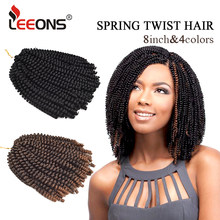 Leeons Popular Soft Crochet Braids Ombre Spring Twist Hair Kanekalon Braiding Hair Braids Kinky Curly Twist 8Inch 30 Roots/Pcs(China)