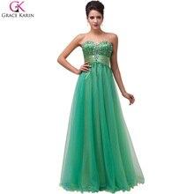 Wholesale emerald green formal