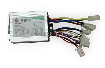 Free Shipping 24V 350W DC brush motor electric tricycle controller , speed control,electric bicycle controller