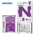 Original NOHON Battery BM41 For Xiaomi 2A Redmi Hongmi Red Rice 1 1S 2 High Capacity 2100mAh Retail Package