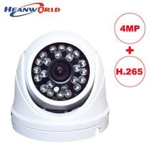 H.265 4.0MP cámara domo IP HD 4 megapixel cámara de red de seguridad cctv cámara de vídeo de vigilancia onvif impermeable al aire libre IP cam
