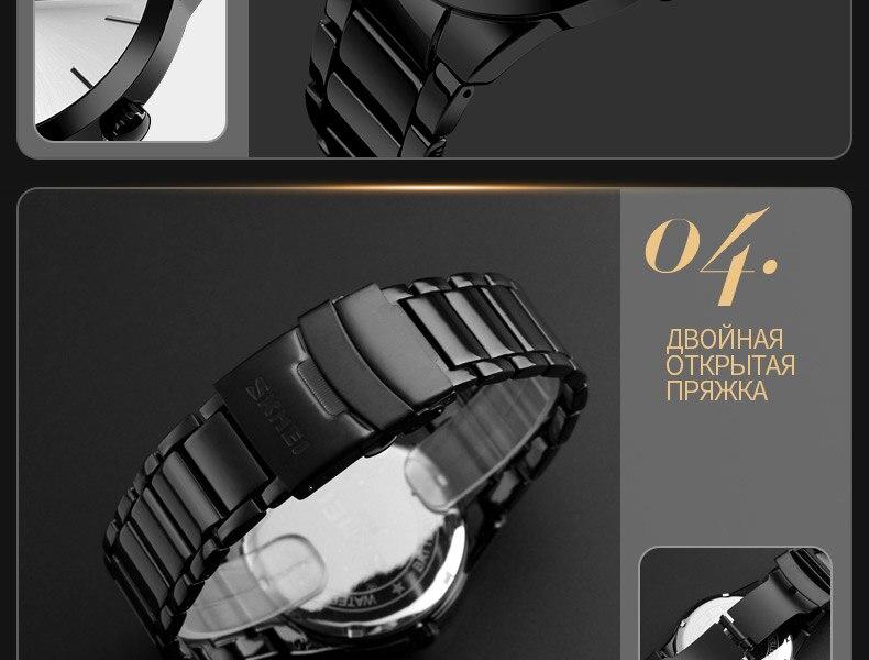 9140-Russian_16