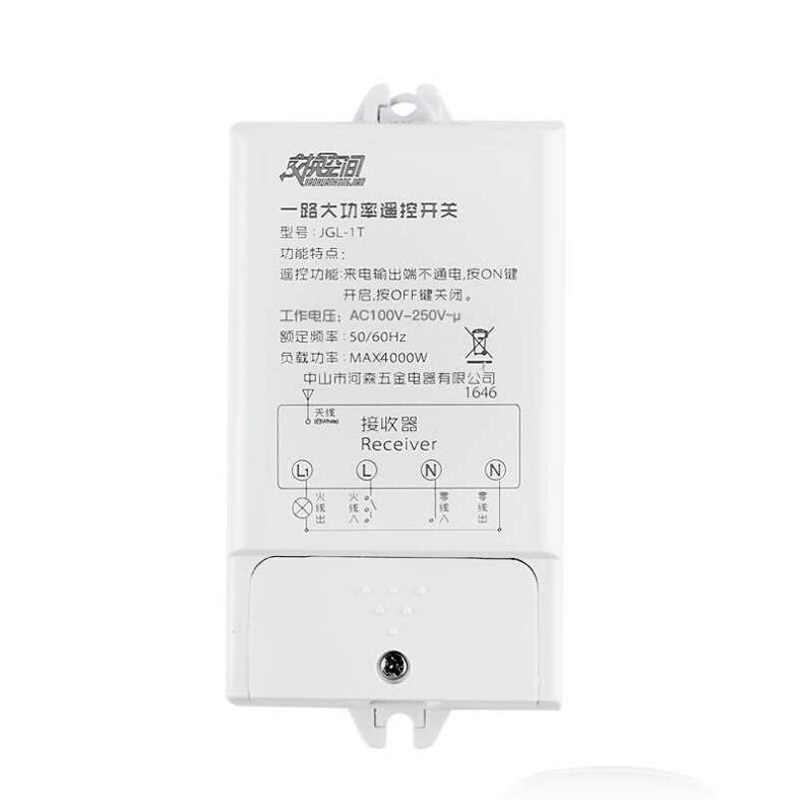 JGL-1T 800 м 85-220 В 30A дальний дистанционный односторонний пульт дистанционного управления выключатель питания 4000 Вт высокомощный передатчик и приемник