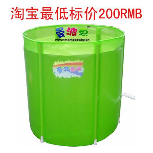 Mount folding baby transparent watercolor swimming pool 80 green bodyboard mount