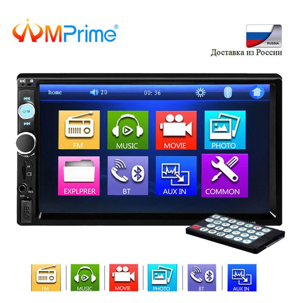 AMPrime 2 Din Car Radio 7 Touch Screen Car Audio Stereo Video Multimedia MP5 Player FM/USB/AUX/Bluetooth Camera 7010B Universal