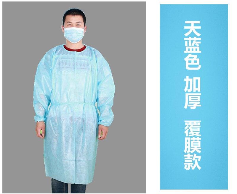 2 шт. синий L XL одноразовые хирургический нетканые утолщение пленки покрытием защитная одежда водонепроницаемый и анти загрязнения