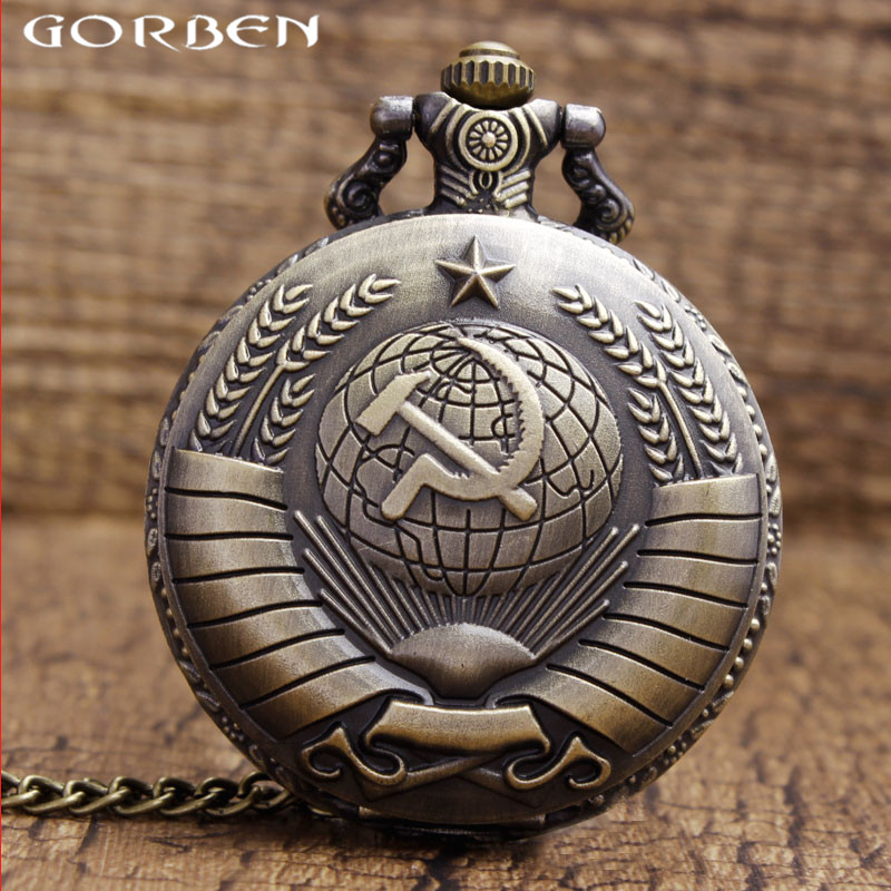 цены Bronze USSR Soviet Hammer Sickle Quartz Pocket Watch Chain Pendant Clock Russia Day Communism Gifts