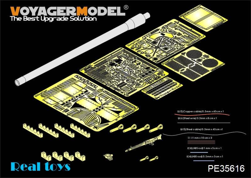 ФОТО Voyager MODEL 1/35 PE35616 WWII German Jagdtiger Basic 2.0 (Gun barrel, Machine Gun Include) (For DROGON)