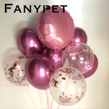 9 pcs 12 inch Metallic Latex Balloons Rose Gold Confetti Birthday Party Wedding Baby Shower Decorations kids toy globos