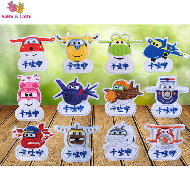 Free shipping 5pcs Customize Sew Iron on Embroidery Kids Name stickers  Cartoon planes Patch Kindergarten School