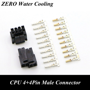 4.2mm 5557 CPU 4+4Pin ATX Male Connector with 10pcs Terminal pins for PC Modding.(China)