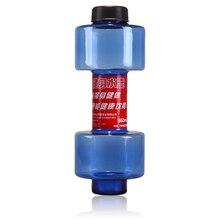 550 ml forma de fitness con mancuernas hervidor botellas espacio botella de agua portable del deporte yoga para el uso diario