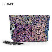 UCANBE Brand Sky Diamond Makeup Bag Handbag Galaxy Shiny Organizer Fashion Cosmetic Tool Multi-function Crossbody Bag with Chain(China)
