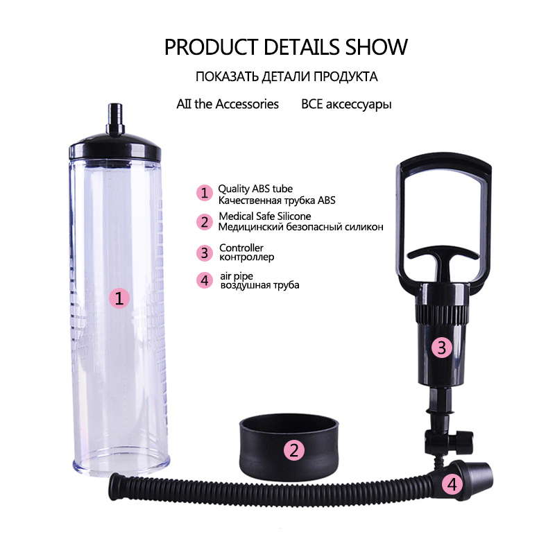 Male Powerful Penis Enlargement Extension Machine Penis Massager Male Vacuum Penis Pump Erotic Sex Toys for Adult Sex Products 6
