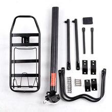 Marco trasero de carga para equipaje de bicicleta de alta calidad, montaje de soporte trasero para bicicleta de montaña y nieve