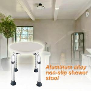 Image 1 - Banyo kolay temiz ev çocuklar yuvarlak eski gebelik tuvalet mobilya engelli yüksekliği ayarlanabilir sandalye banyo taburesi koltuk olmayan kayma