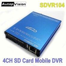 Видеорегистратор SDVR104, 4 канала, SD карта, 4 канала, для грузовиков, автобусов, автомобилей, мобильный видеорегистратор, поддержка видеонаблюдения, аналоговая камера 1080P AHD