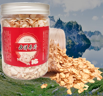 150g 6 years of American Ginseng China Changbai Mountain Root Slices Improve Immunity cloud mountain 150g