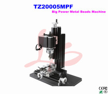 60W Powerful All Metal Mini Beads Machine TZ20005MPF,  Big Power Mini Beads lathe/metal vertical beaded machine