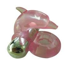 АЮЛ дельфин бабочка кольцо вибрации тонкой энергосберегающие палец вибрации набор