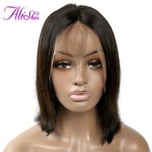 Ανθρώπινα μαλλιά (για μαύρο)