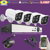 Golden Security 4CH 5.0MP HDMI DVR 1920P HD Outdoor Surveillance Security Camera System 4 Channel CCTV DVR Kit AHD Camera