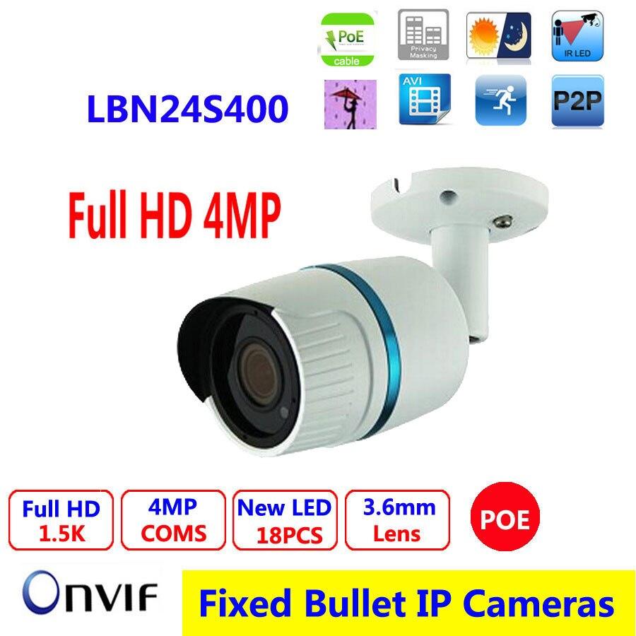 Box IR Camera POE Waterproof 2.8/3.6mm board lens IR range: 20M /4MP Full HD lens ONVIF P2P WDR Motion detect