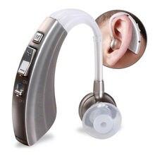 السمع VHP 220 الأذن السمع اضطراب البطارية الأذن المعونة الصوت محسن مكبر للصوت 1 قطعة للمسنين الصم