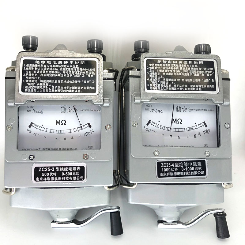 Aliexpress.com : Buy ZC25 3 type 0 500V rocking table ZC25 ...