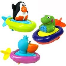 Игрушки для ванны заводные водные игрушки детей утка Пляжная