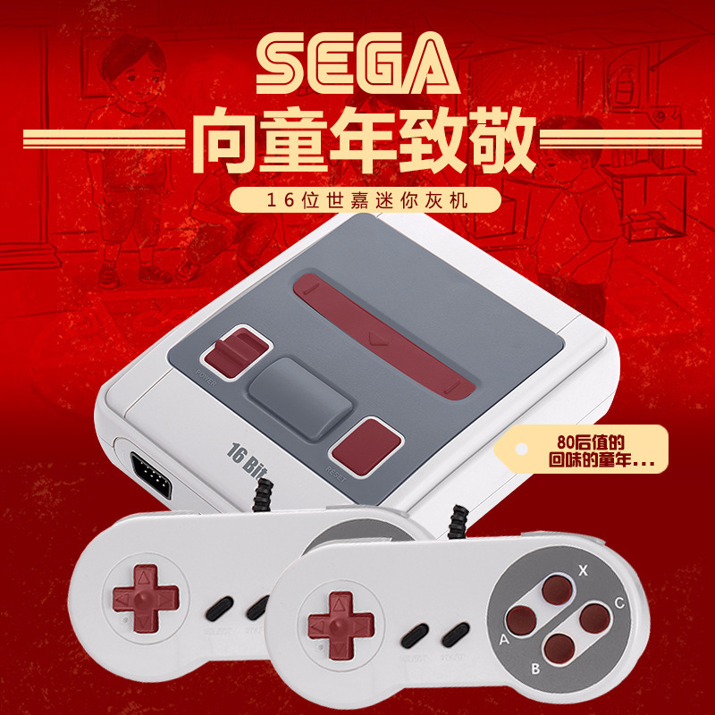 Cross-border Dedicated To 16-bit Sega MD Game Console Nostalgic Sega TV Game Console Built-in 167 Games Game Console