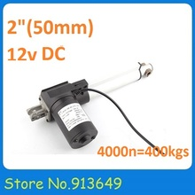 High Quality Heavy Duty DC Electric  12V 4000n Linear Actuator For Bed Sofa Furniture-50mm -1pc