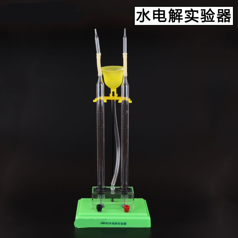 26002 Water Electrolysis Demonstrator Electrolytic Water To Produce Hydrogen Oxygen Experimental Equipment Teaching Equipment