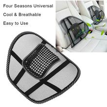Makeup Tool Kits Four Seasons Universal Car Seat Cushion Wai