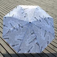 Portable Automatic Umbrella Three-folding New Newspaper Sunny Anti-UV Well Toughness Classic Women Gentle Parasol Z530